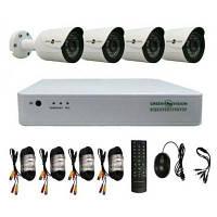 Комплект видеонаблюдения GreenVision GV-K-G02/04 720 (4957)