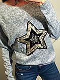 Теплая кофта бомпер свитшот туника толстовка Звезда, фото 5