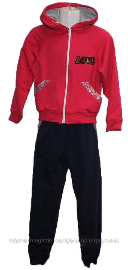Спортивный костюм на девочку с капюшоном на змейке манжеты паетки LOve 28-36 (деми)