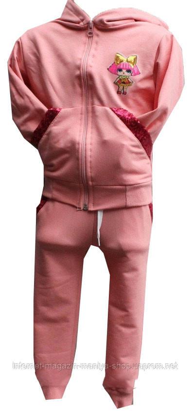 Спортивный костюм на девочку с капюшоном на змейке манжеты паетки LOL 92-116 см (деми)