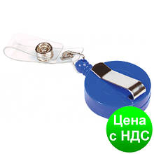 Держатель для бейджа Economix с рулеткою , синий , форма круга E41450