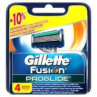 Сменные кассеты Gillette Fusion ProGlide 4 шт (7702018085514)