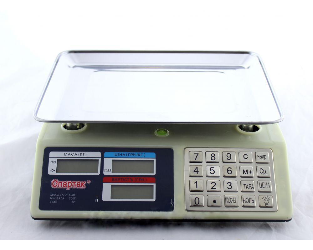 Весы торговые ACS 50kg/5g CK 982S Metal Button