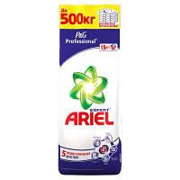 Стиральный порошок Ariel Professional Expert 15 кг (4015400850236)
