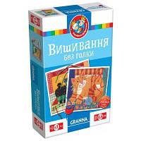 Настольная игра Granna Вышивание без иголки (82289)