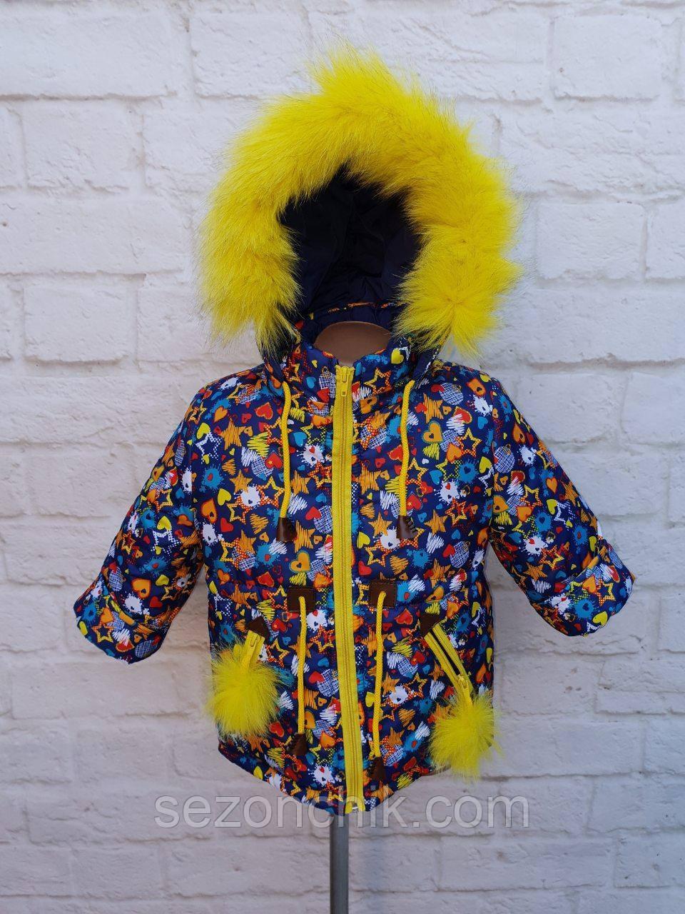 Детские куртки зимние на девочек с мехом