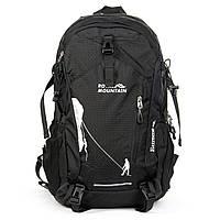 Рюкзак туристический каркасный Royal Mountain 1646-20 на 40 литров с чехлом