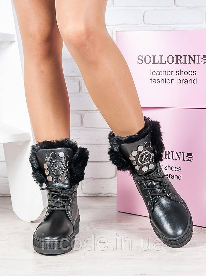 Ботинки кожаные Фиона 6776-28