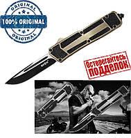 """Нож выкидной фронтальный  """"COMBAT 9098"""". Производство Grand Way."""