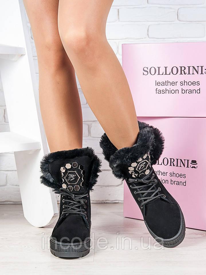 Ботинки замшевые Фиона 6783-28