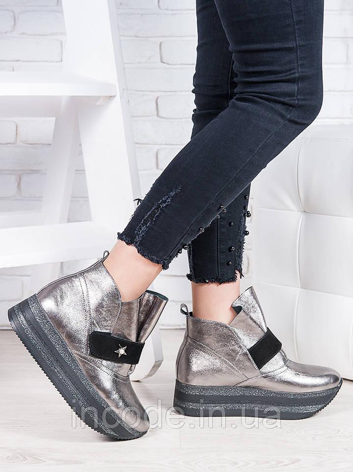 Кожаные ботинки Зарина 6842-28