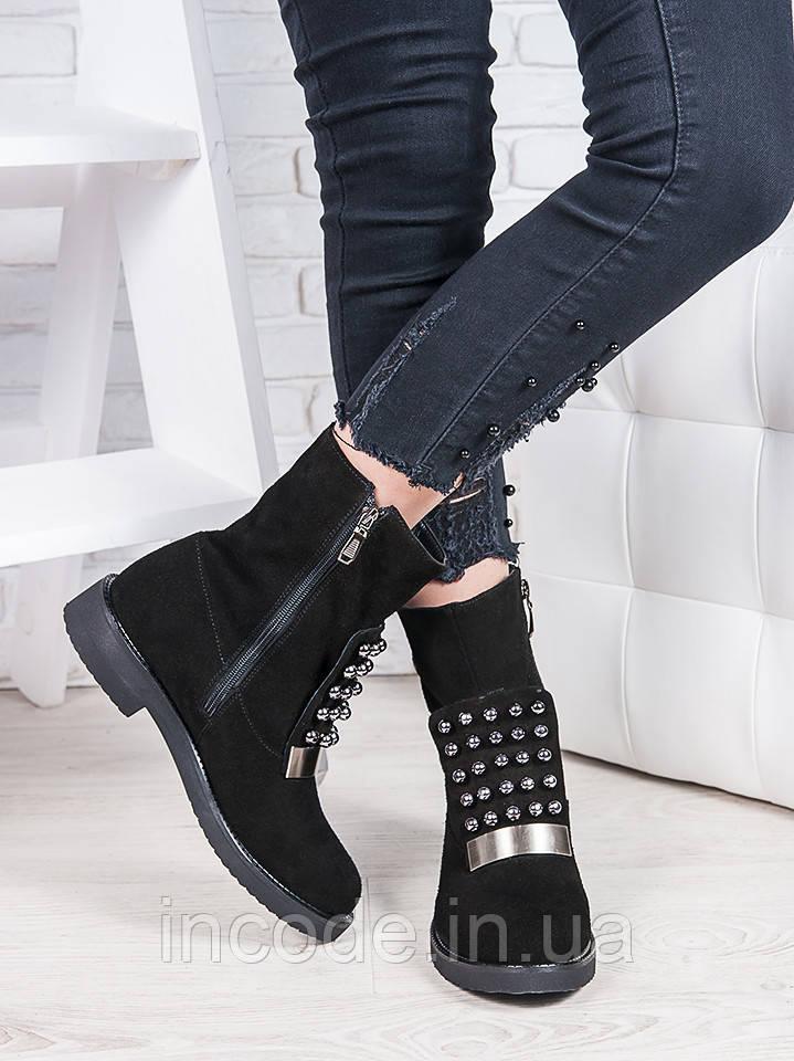 Ботинки замшевые Олимпия 6845-28