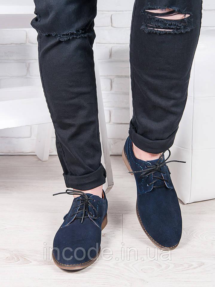 Мужские замшевые туфли т. синие 6879-28