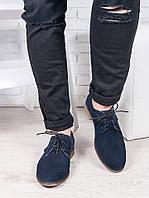 Мужские замшевые туфли т. синие 6879-28, фото 1