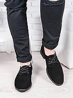 Мужские замшевые туфли 6893-28, фото 1
