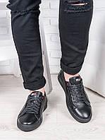 Мужские кожаные кеды 6897-28, фото 1