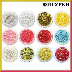 Фигурки Пайетки Блестки в Банках Упаковкой 12 штук для Дизайна Ногтей
