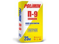 Клей для плитки POLIMIN П 9 эконом