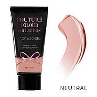 Акрил-гель для ногтей Naomi Couture Colour Neutral 30 мл