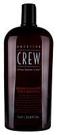 Шампунь для ежедневного использования глубокой очистки American Crew Classic Power Cleanser Style 1000 мл