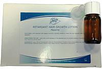 Ампулы для замедления роста и против врастания волос Skin System 10 мл