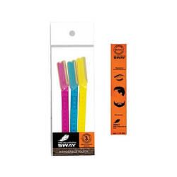 Филировочные одноразовые бритвы Sway 3 шт 119905