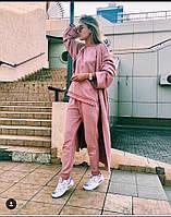 Спортивный костюм тройка женский (брюки + батник+ кардиган) розовый