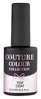 Закрепитель для гель-лака NAOMI Couture Colour Top 9 мл