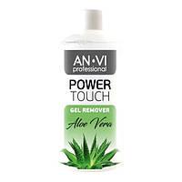 Средство для снятия гель-лака ANVI Professional Power Touch Aloe Vera 500 мл