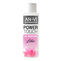 Средство для снятия гель-лака ANVI Professional Power Touch Lotus 100 мл