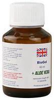 Средство для педикюра Callus Remover (Bio Gel) Aloe Vera 60 мл