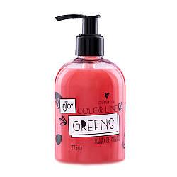 Жидкое мыло InJoy Greens 275 мл