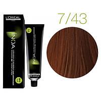 Крем-краска для волос L'Oreal Professionnel INOA Mix 1+1 №7/43 Средний блонд медно-золотистый 60 мл