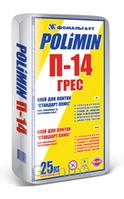 Клей для плитки POLIMIN П-14 «ГРЕС»