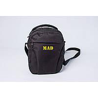 Сумка мессенджер MAD Prime Черно-желтый (SPPR8020), фото 1