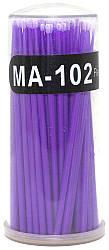 Микроапликатор фиолетовый