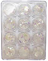 Набор конфетти для ногтей прозрачные (12шт * 1уп) А409