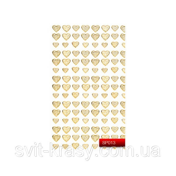 "Наклейка для дизайна ногтей Kodi Professional ""Gold"" Nail Art Stickers SP013"