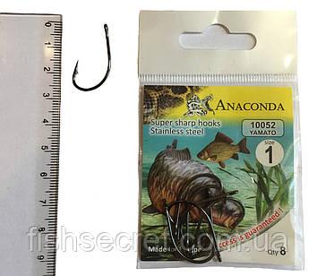 Рибальські гачки Anaconda 1