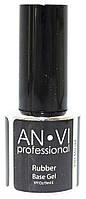 Каучуковая база для гель-лака ANVI Professional Rubber Base 9 мл