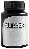 Основа под гель-лак Naomi Rubber UV Base Coat 30 мл