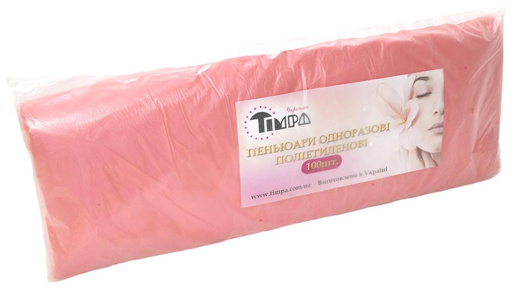 Пенюары одноразовые розовые 100 шт