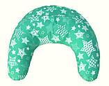 Подушка для годуючих мам, зірки на зеленому, фото 3
