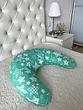 Подушка для годуючих мам, зірки на зеленому, фото 2