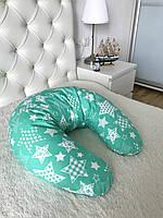 Подушка для кормящих мам, звезды на зеленом