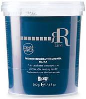 Порошок для осветления волос, белый (в банке) RR Line 500 мл