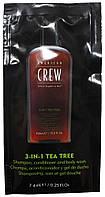 Пробник Средство 3-в-1 Чайное дерево American Crew 7,4 мл