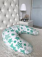 Подушка для кормящих мам, зеленые звезды на белом фоне