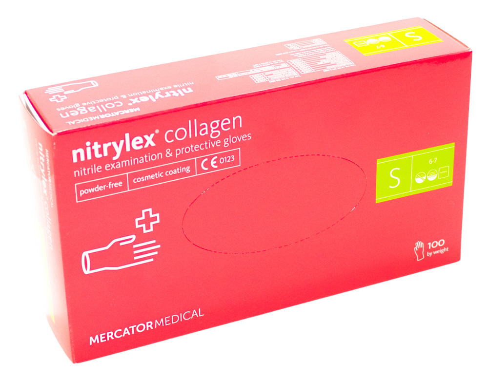 Перчатки нитриловые розовые с коллагеном S 100 шт