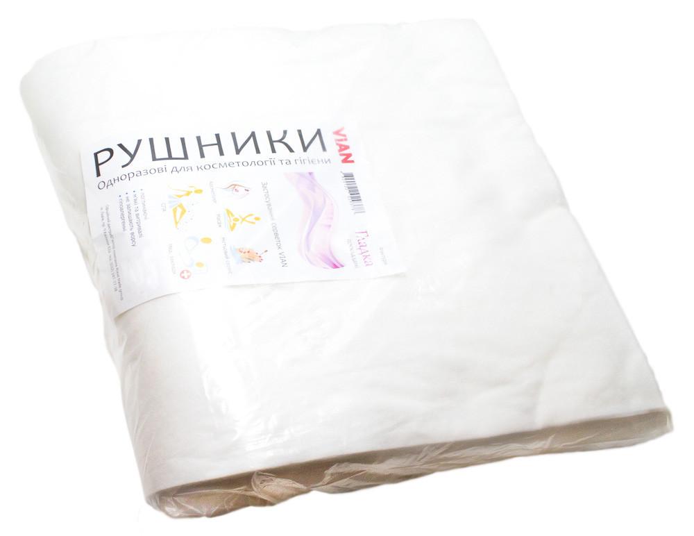 Полотенца сложены Vian гладкие, 40*70 50 шт